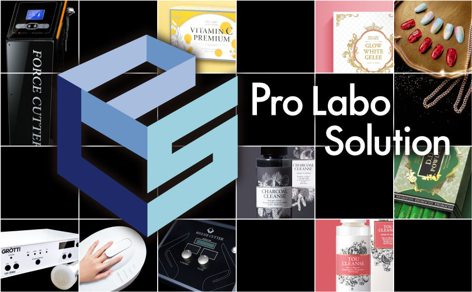 Pro Labo Solution